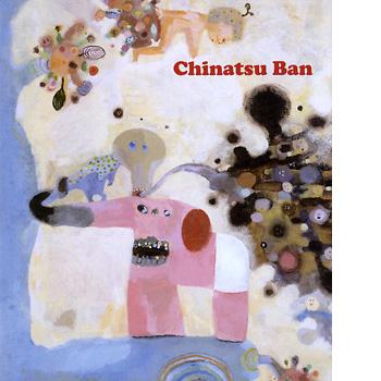 Chinatsu Ban