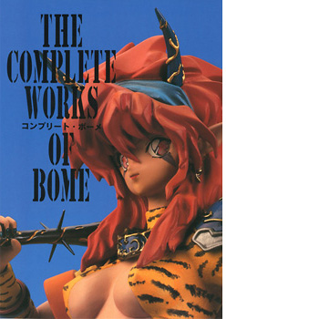 THE COMPLETE WORKS OF BOME