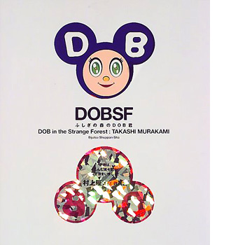 DOB in the Strange Forest : TAKASHI MURAKAMI