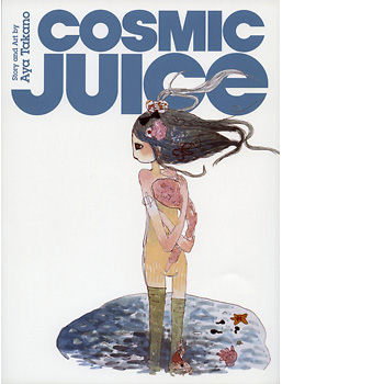 COSMIC JUICE
