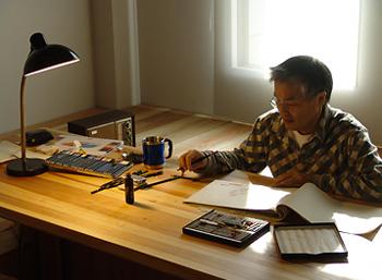 Kenjiro Okazaki