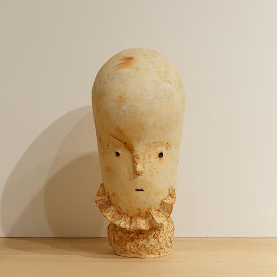 Bean Head